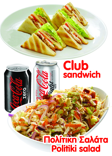 Club sandwich - Politiki salad